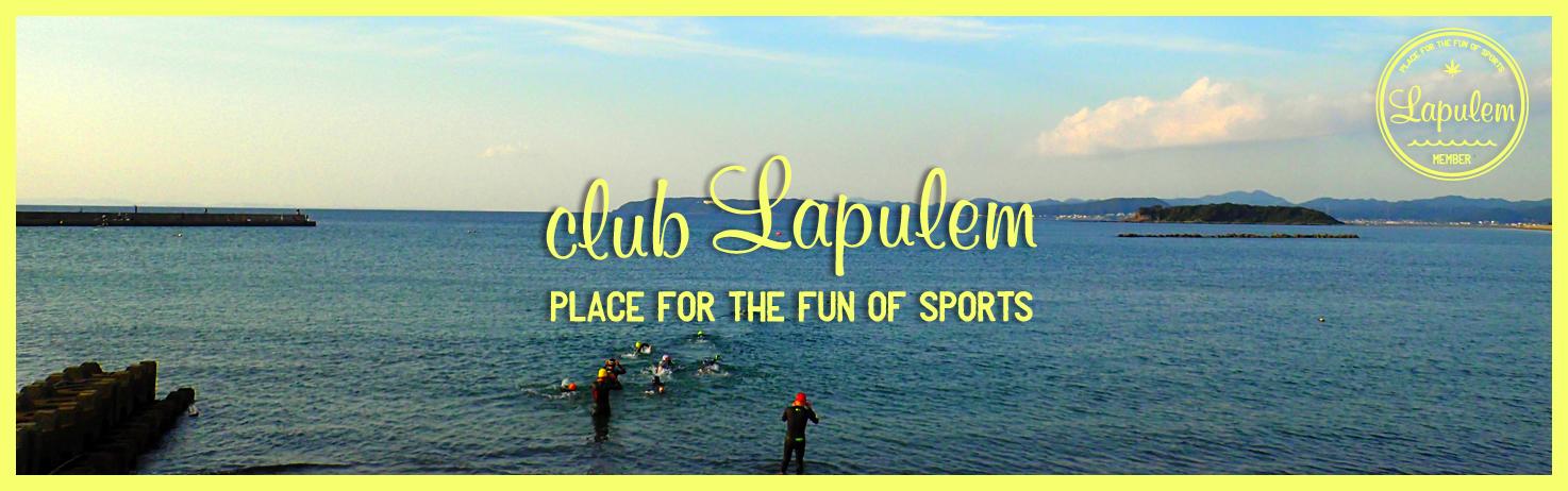 club Lapulem
