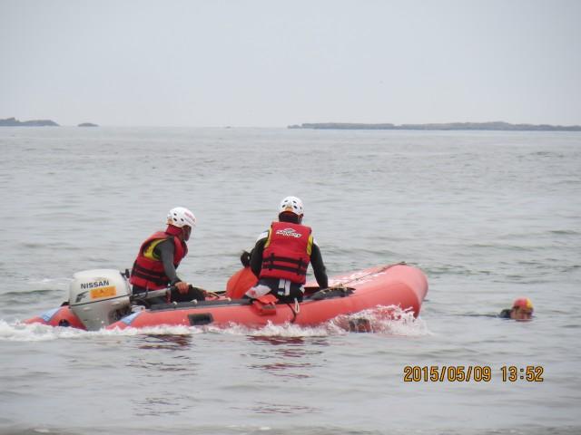 IRBボート