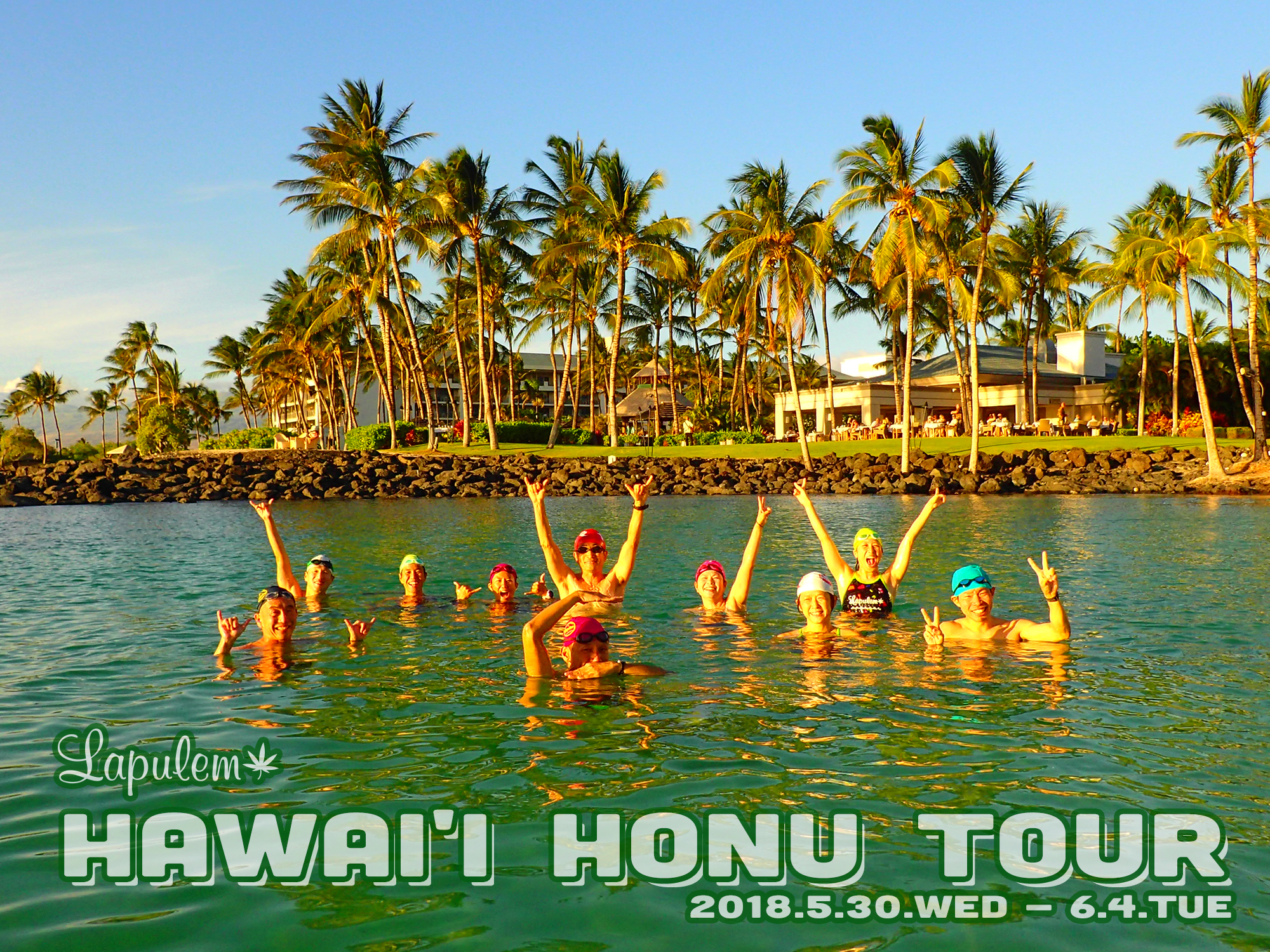 2018 IRONMAN70.3HAWAII -Lapulem HAWAII HONU TOUR