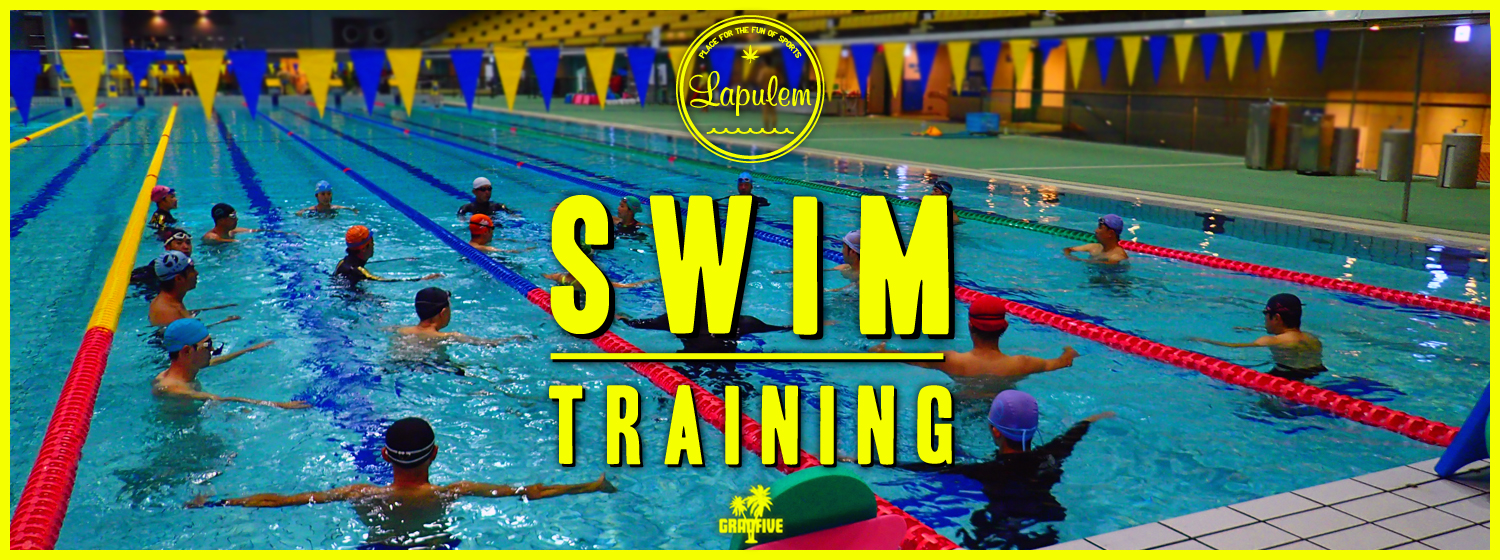 SWIM Training