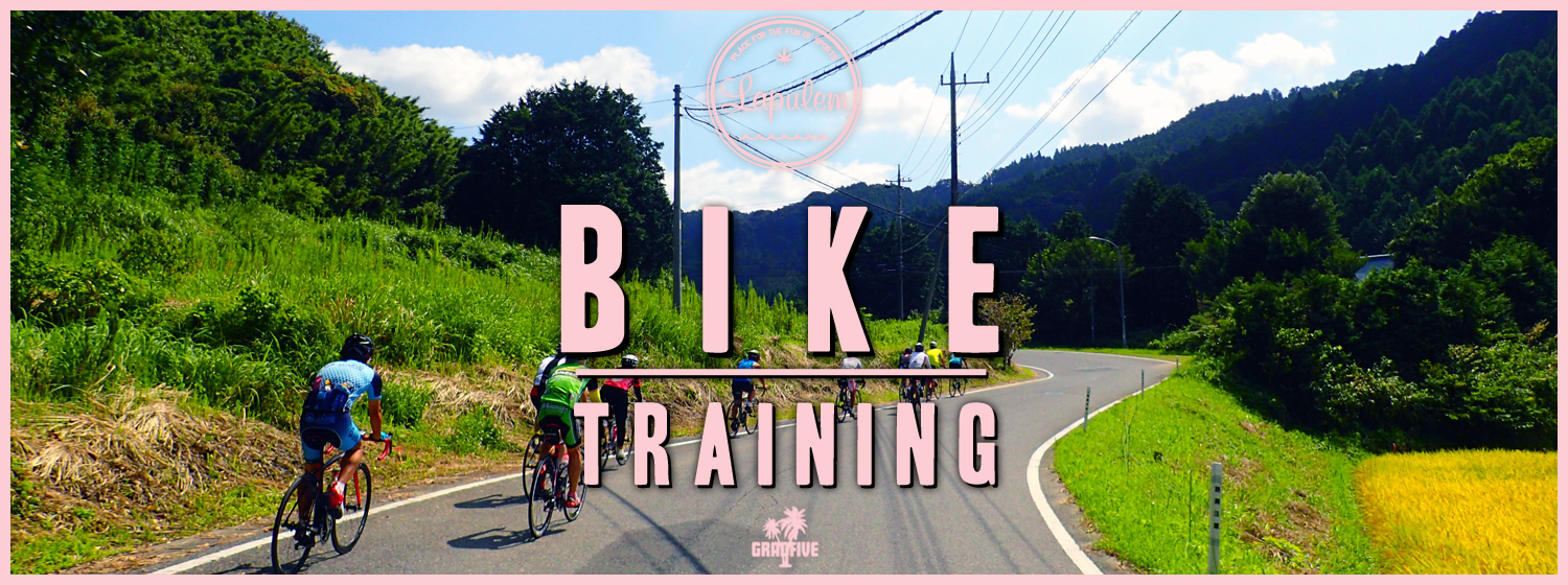 BIKE Training