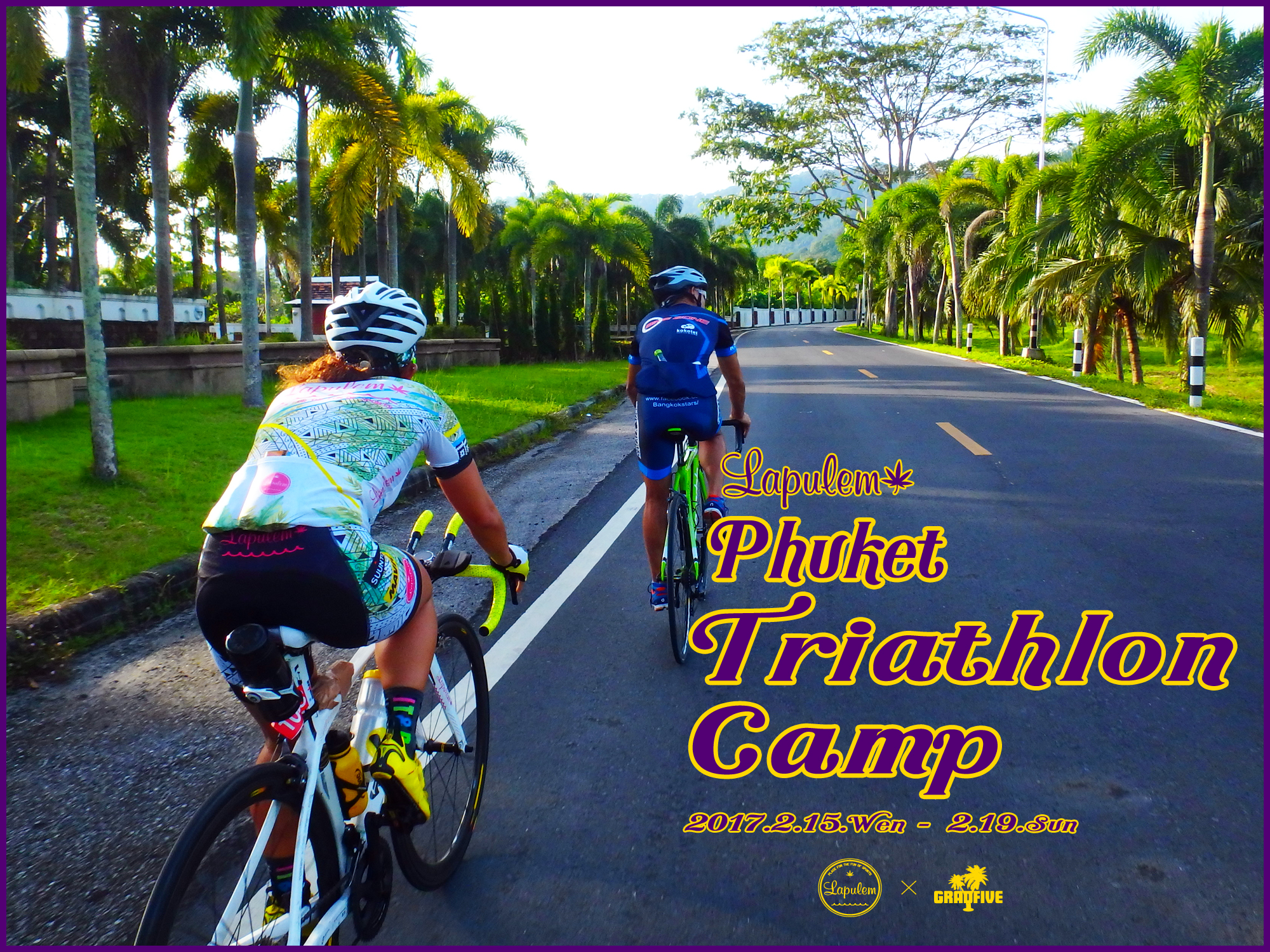 Lapulem TRIATHLON CAMP in プーケット